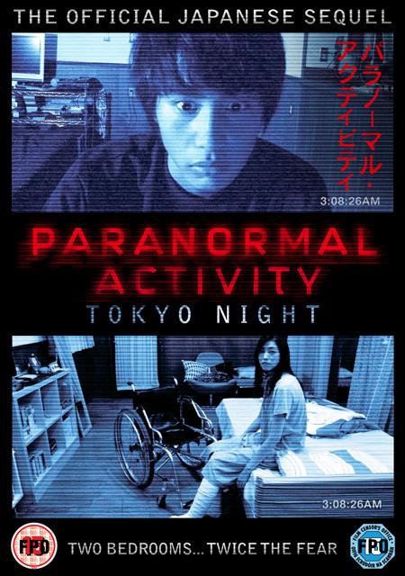 paranormal 0